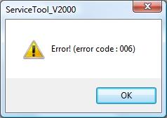 Скачать Бесплатно Программу Service Tool V2000 - фото 4